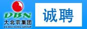 江西泰和大北农饲料有限公司