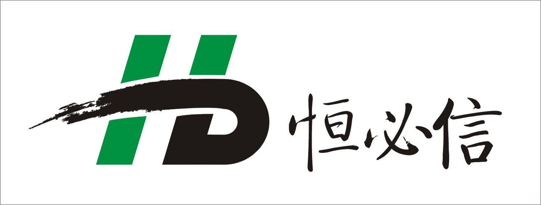 南京恒必信生物科技有限公司