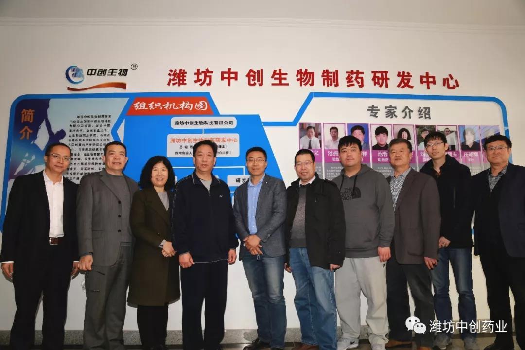 中国海洋大学池振明教授等专家莅临公司考察合作
